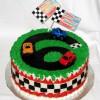 Prigodne torte cijena prodaja izrada Hrvatska